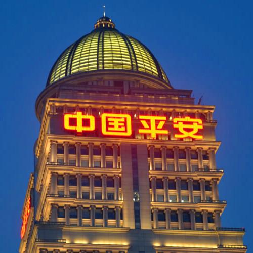 中国平安保险