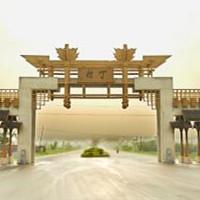 襄汾丁村民俗博物馆