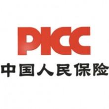 中国人民保险集团股份有限公司