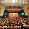 安徽省十二届人大五次会议