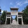 吉林省临江市四保临江战役纪念馆