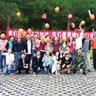 黄山华苑国际旅行社