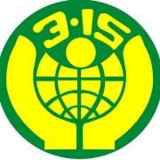 安徽省消费者协会