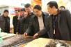 丰县县领导开展春节一线慰问和安全生产检查工作