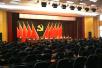 中央第二环境保护督察组督察黑龙江工作动员会召开