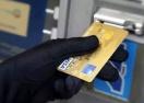 ATM机装盗刷器