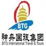 北京神舟国际旅行社