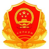 北京市工商局
