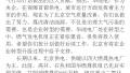 北京彻底结束燃煤发电历史 每年可削减燃煤约176万吨