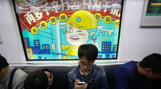 劳模萌萌哒 他们的动漫招贴亮相杭州地铁站