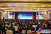 2017肠道微生态与人体健康高峰论坛在沪举行