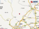 四川绵阳北川县今日18时13分发生4.6级地震