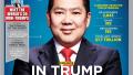 2017福布斯全球富豪榜:李书福成中国汽车行业首富