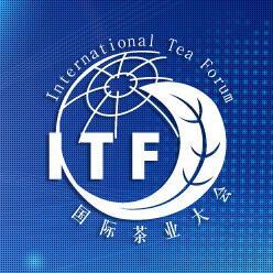 2015国际茶业大会