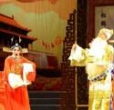 湖北省地方戏曲艺术剧院