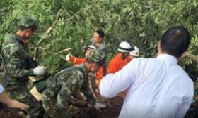 贵州大方山体滑坡致29人被埋 组图