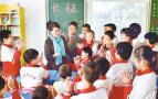 河北多所学校举行多种活动纪念红军长征胜利80周年