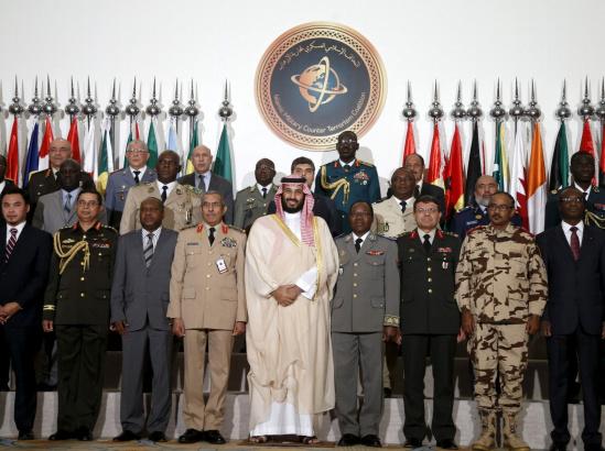 中国 联盟 萨利赫/伊斯兰反恐联盟领导人会晤