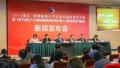 杭州又出重磅人才政策:租房每月补贴1500元 硕士补贴2万
