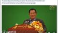 """柬埔寨首相:欢迎台湾来投资 但禁止升""""国旗"""""""