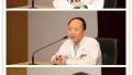 【医院资讯】天津市口腔医院深入开展加强职业道德建设 严厉整肃行业不正之风专项工作