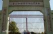 中国驻印度外交官祭扫抗日远征军墓地