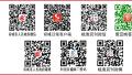 中共中央政治局召开会议 研究部署党风廉政建设和反腐败工作