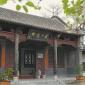 鄧州花洲書院