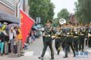 军乐团在哈米纳军乐节