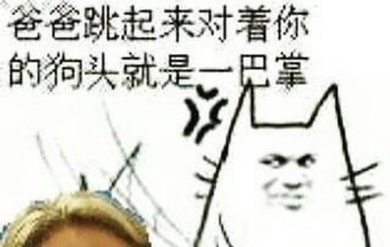 拒绝看看?新华社批霍顿:a图片!打反兴奋剂图片旗号包你表情道歉图片