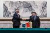 中巴经济走廊远景规划联合合作委员会第六次会议在北京召开