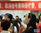 北京医改首日成效如何?药品采购少花751万