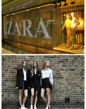Zara再陷抄袭风波 需破解个性化难题
