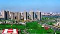 沈阳高新技术产业开发区成辽宁首个国家知识产权示范区