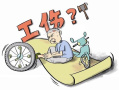 职工值夜班途中意外受伤致残 雇主被判赔10万