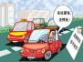 北京机动车停车管理条例征意见 违停拟罚款扣分