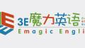 3E魔力英语学习中心
