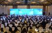 2017中国国际乳业合作大会暨第十五届中国国际奶业展览会4月21日开幕