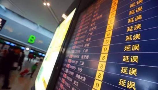 免费 这些/核心提示:几乎所有的低成本航空公司均表示一概不赔。乌鲁木齐...
