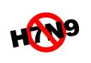 鞍山还未发现有人感染H7N9 已加强监测和防控