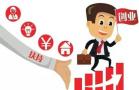 鞍山推多项创业扶持政策 首次创业可申请创业场地补贴