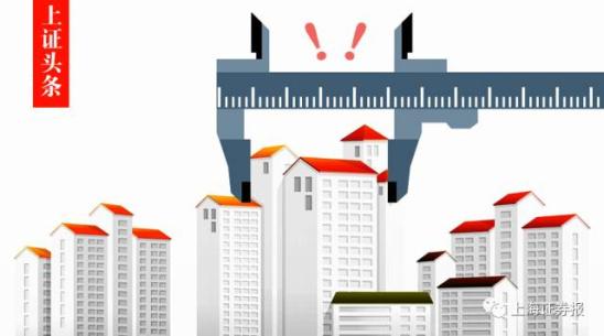 几个字变化透露重大信号:房地产调控要出狠招了