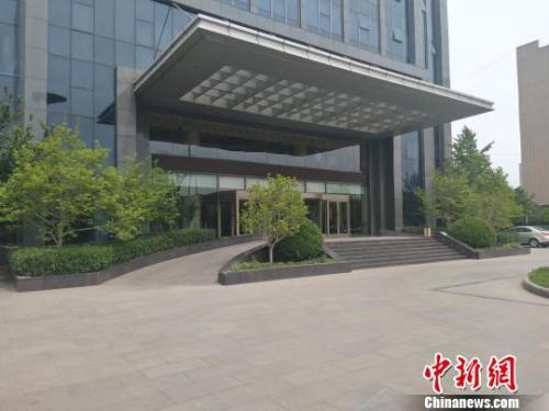 雄安新区临时党委、筹委会驻地外景 王天译 摄