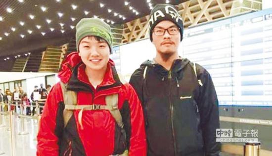 台湾情侣登喜马拉雅山失踪47天被寻获 女方3天前去世