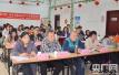 北京通州举办首届社会工作督导人才培训班