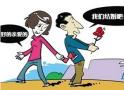 这个女子不简单!从贵州一路骗婚到徐州!