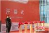 食享生活 2016北京国际方便与休闲食品展开幕