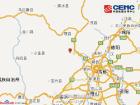 汶川发生4.0级地震 成都、都江堰等地有震感