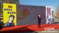 """廊坊市举办""""第二十九个世界艾滋病日""""宣传活动"""