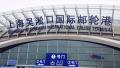 明年吴淞口国际邮轮港将迎邮轮高峰 数量达960余艘次
